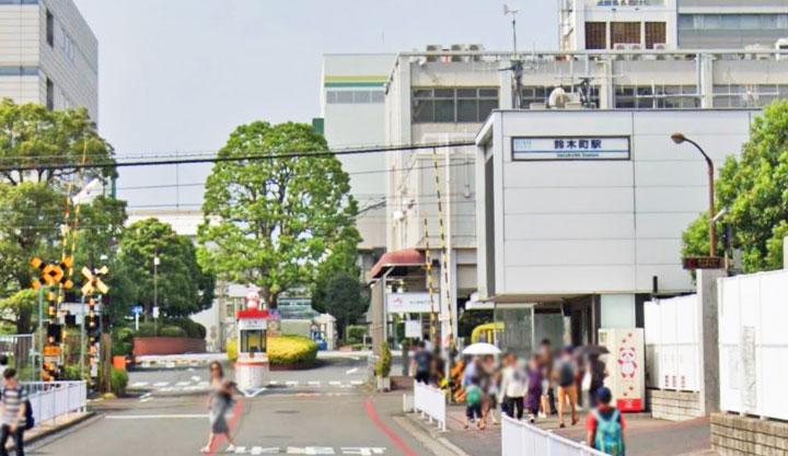 03鈴木町駅