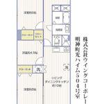 明神町光ハイム504号室間取り図