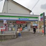 ファミリーマート竹山団地店(周辺)