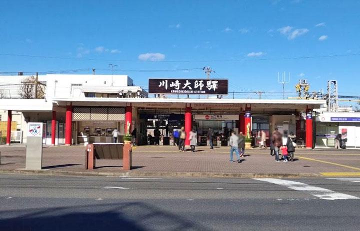 04川崎大師駅