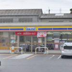 ミニストップ八王子明神町店220m(周辺)