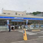 ローソン緑鴨居町店(周辺)