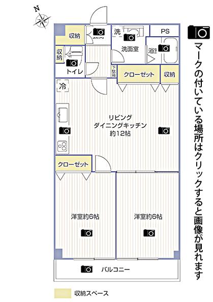 梶ヶ谷住宅306号室画像リンク用間取り図