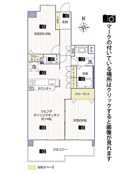 シティウインズ新川崎壱番館502号室画像リンク用間取り図