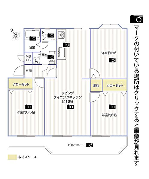 つくし野ローズプラザ102号室画像リンク用間取り図