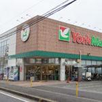 ヨークマート大和中央店400m(周辺)