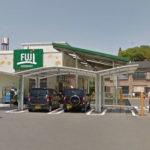FUJI菅田店850m(周辺)