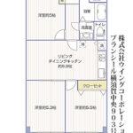ブランシール横須賀中央903号室間取り
