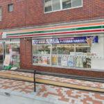 セブン-イレブン横浜金沢八景駅前店350m(周辺)