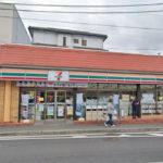 セブンイレブン横浜小机町店500m(周辺)