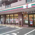 セブン-イレブン川崎宮前店300m(周辺)