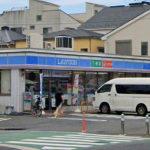 ローソン横浜井土ヶ谷店150m(周辺)