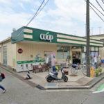 ユーコープ旭ケ丘店602m(周辺)