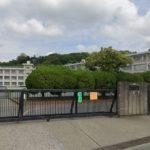 藤沢市立津久井小学校350m(周辺)