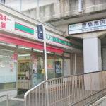ローソンストア100京急長沢店450m(周辺)