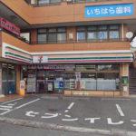 セブン-イレブン横須賀長沢駅前店350m(周辺)