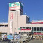 島忠海老名店500m(周辺)