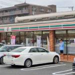 セブン-イレブン相模原東林間1丁目店300m(周辺)