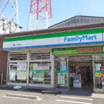 ファミリーマート獅子ヶ谷二丁目店400m(周辺)