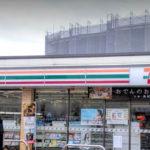 セブン-イレブン横浜松見町3丁目店350m(周辺)