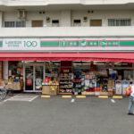 ローソンストア100大和中央2丁目店60m 周辺にはスーパーやコンビニが多数あり便利な立地です(周辺)