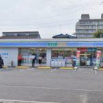 ローソン相模原鵜野森一丁目店400m(周辺)