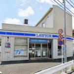 ローソン横浜永田台店700m(周辺)