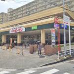 相鉄ローゼン六ツ川店1000m(周辺)