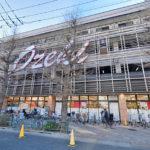オオゼキ上町店500m(周辺)