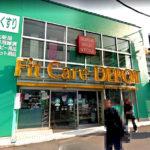 FitCareExpress妙蓮寺店800m(周辺)