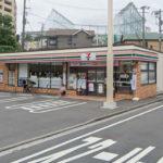 セブンイレブン横浜永田台店550m(周辺)