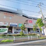 スーパー三和トレッサ横浜店650m(周辺)