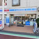 ローソン世田谷一丁目店140m(周辺)