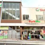ヨークマート妙蓮寺店350m(周辺)