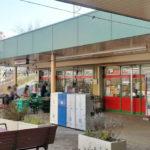エンゼルファミリー永田台店240m コミュニティ内のスーパーです(周辺)