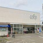 ユーコープ萩丸店600m(周辺)
