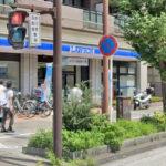 ローソン川崎南町店400m(周辺)