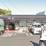 セブン-イレブン鎌倉湘南町屋駅前店900m(周辺)