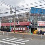 ビッグヨーサン十日市場店750m(周辺)