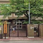 川崎小学校300m(周辺)