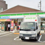 ファミリーマート中沢二丁目店350m(周辺)