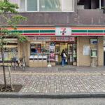 セブン-イレブン相模大野駅南店500m(周辺)