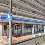 ローソン横浜いぶき野店53m(周辺)