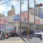 ウエルシア横浜長者町店170m(周辺)