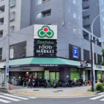 Santoku長者町店68m(周辺)