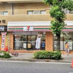 セブン-イレブン横浜長者町店0m(周辺)