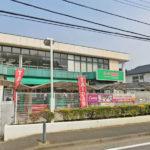 スーパーTAIGA岡津店550m(周辺)