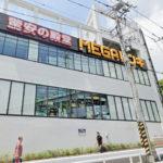 MEGAドン・キホーテ港山下総本店450m(周辺)