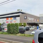 オーケー新山下店350m(周辺)