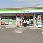 ファミリーマート横浜国立大学東店220m(周辺)